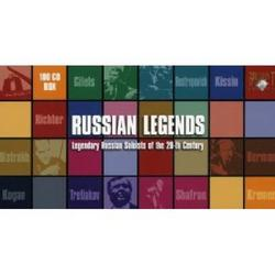 Brilliant Classics - Russian Legends CD 109 ( No. 2)