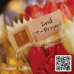 2nd T-Project - Big Mama