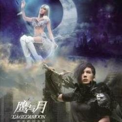鷹與月/ Eagle And Moon - Phan Mỹ Thần
