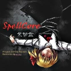 SpellCore - AramiTama
