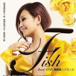 今天情人节/ Hôm Nay Là Ngày Lễ Tình Nhân (CD1) - Lương Tịnh Như