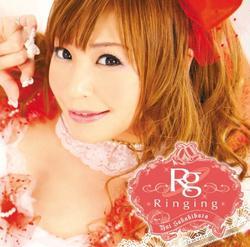 Ringing - Yui Sakakibara
