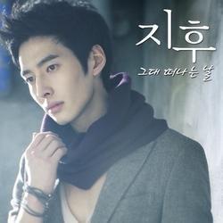 Geudae Tteonaneun Nal / 대 떠나는 날 - Ji Hoo