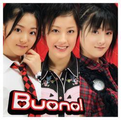 ホントのじぶん (Honto no Jibun) - Buono!