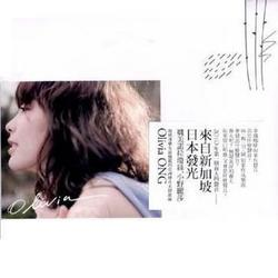 同名专辑/ Album Cùng Tên - Olivia Ong