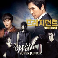 The President Ost Part.1 - Super Junior