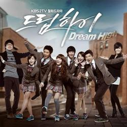 Dream High OST ( Full Album) - Various Artists