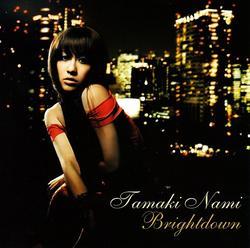 Brightdown - Nami Tamaki