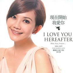 现在开始我爱你(新歌+精选)/ I LOVE YOU HEREAFTER (CD3) - Lương Tịnh Như