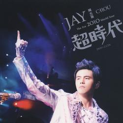 超时代演唱会/ Jay Chou The Era World Tour Live (CD1) - Châu Kiệt Luân