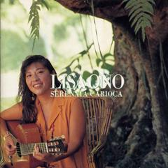 Serenata Carioca - Lisa Ono