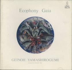 Ecophony Gaia - Geinoh Yamashirogumi