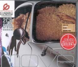 REWIND ~ Single Collection ~ Disc 1 - M.o.v.e