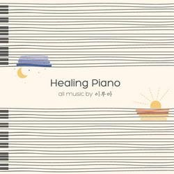 Healing Piano (CD1) - Yiruma