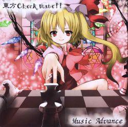 東方Check mate!! (Touhou check mate!!) - Music Advance