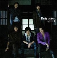 Dear Snow - Arashi