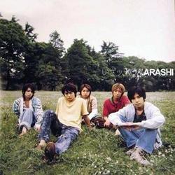 Iza Now - Arashi