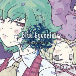 Blue Lycoris - Spiral Music