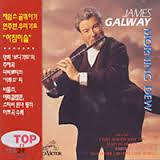 Morning Dew (No. 2) - James Galway