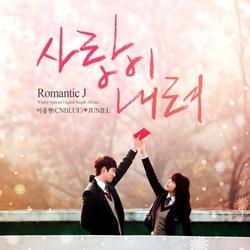 Romantic J - Lee Jong Hyun - JUNIEL