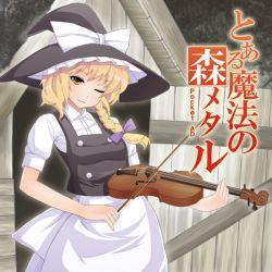 To Aru Mahou no Mori Metal - Pocket AD