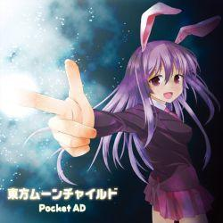 Touhou Moon Child - Pocket AD
