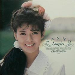 Nanno Singles - Yoko Minamino