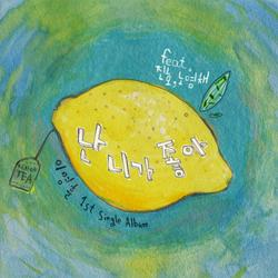 Song Of The Wind - Lee Myung Hoon