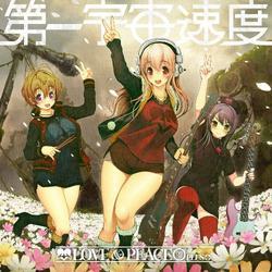 Sonicomi Original Soundtrack CD1 - Daiichi Uchuu Sokudo
