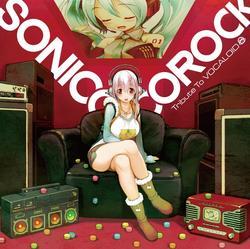 SONICONICOROCK Tribute To VOCALOID - Daiichi Uchuu Sokudo