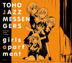 girls apartment - TOHO JAZZ MESSENGERS
