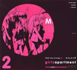 girls apartment 2 - TOHO JAZZ MESSENGERS