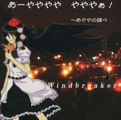 Aayayayaya yayaya! - Windbreaker