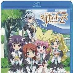 Tantei Opera: Milky Holmes Original Soundtrack CD1 - Harada Katsuyuki