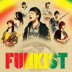 ft. / Peaceball - FUNKIST