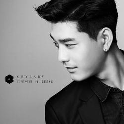 Ginsaengmeori (긴생머리) - Crybaby - Geeks