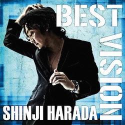 Best Vision - Shinji Harada