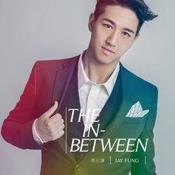The In-Between (Deluxe) - Phùng Duẫn Khiêm