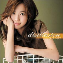 Disillusion - Tainaka Sachi