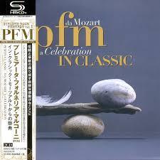 Pfm In Classic - Da Mozart A Celebration CD 1 - PFM