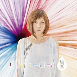 Rainbow Road - Ayaka