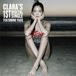 Fear (Sinlge) - Clara