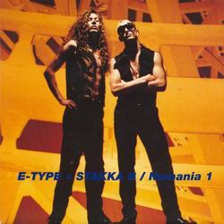 Numania 1 - E-Type