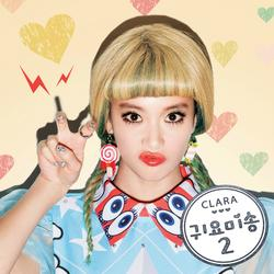 Gwiyomi Song 2 - Clara