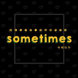 Sometimes - Molly.D - Xena