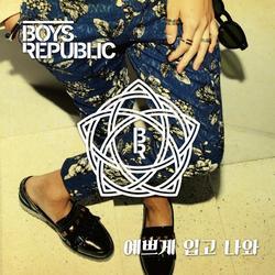 Dress Up - Boys Republic