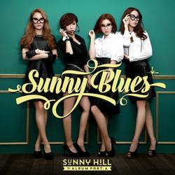 1st Album Part.A (Sunny Blues) - Sunny Hill