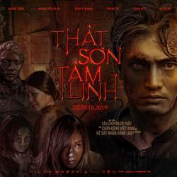 Thất Sơn Tâm Linh OST - Seth Tsui