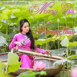 Mong Chờ - Phương Thùy