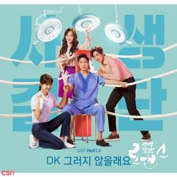 Risky Romance OST Part.4 (Single) - DK